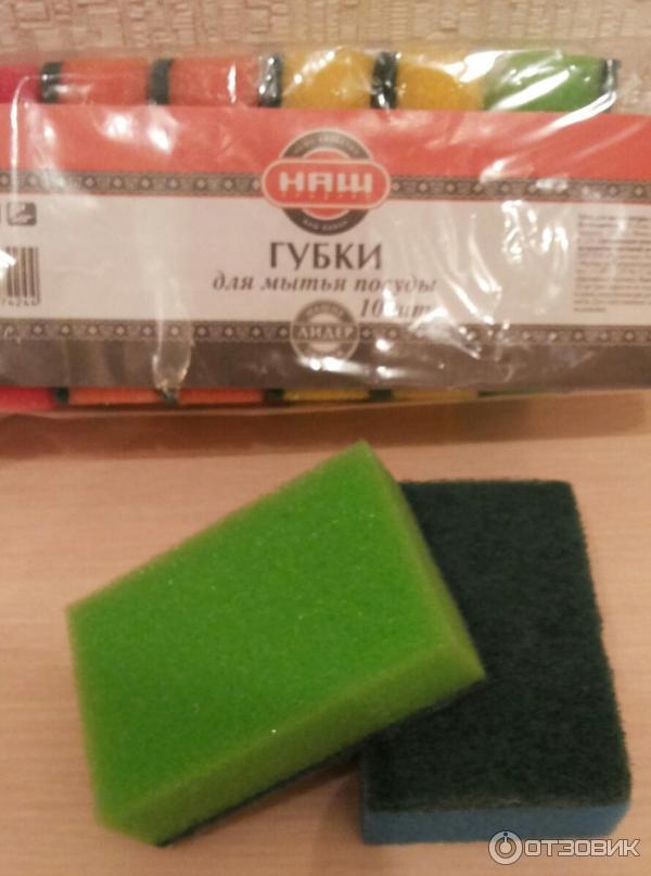 Экологически чистые, недорогие и безопасные губки для мытья посуды