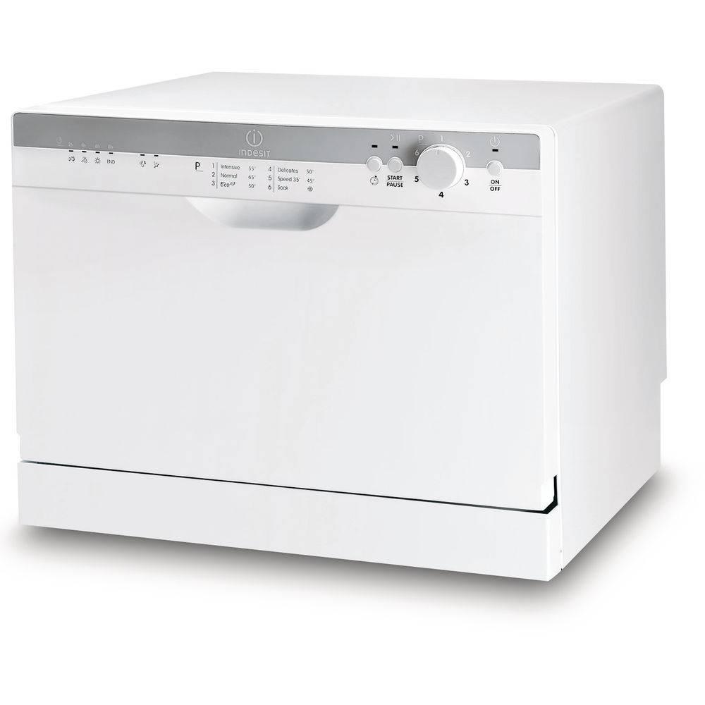 Сравнение лучшая посудомоечная машина 45 см indesit: indesit dsr15b3, indesit dsr26b, indesit dsr57m19a