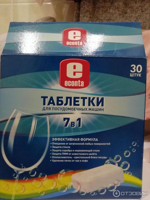 Основные рецепты для изготовления моющих средств в домашних условиях- обзор