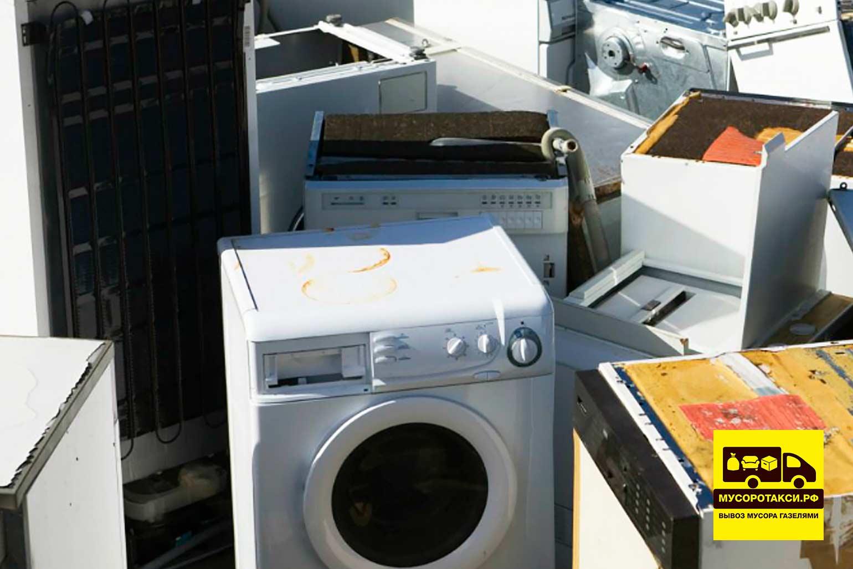 Утилизация холодильников за деньги: 7 вариантов, куда можно сдать технику