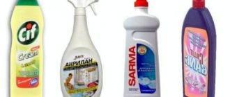 Как отмыть ванну из чугуна: обзор проверенных средств