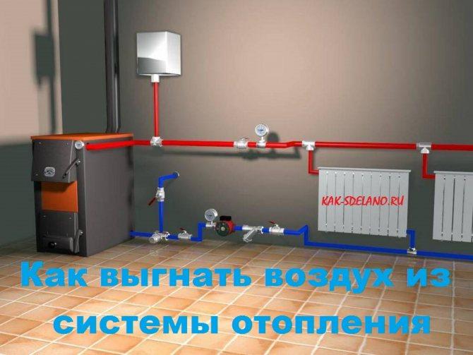 Причины воздуха в системе отопления и как развоздушить батареи