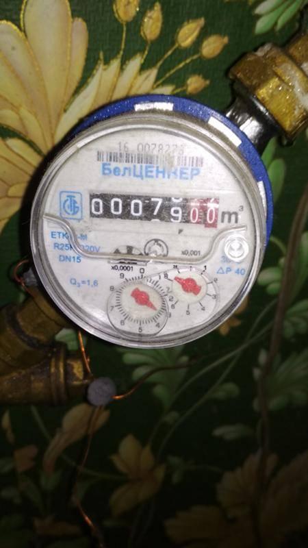Оплата за воду без счетчика: норматив потребления воды на 1 человека, сколько платить