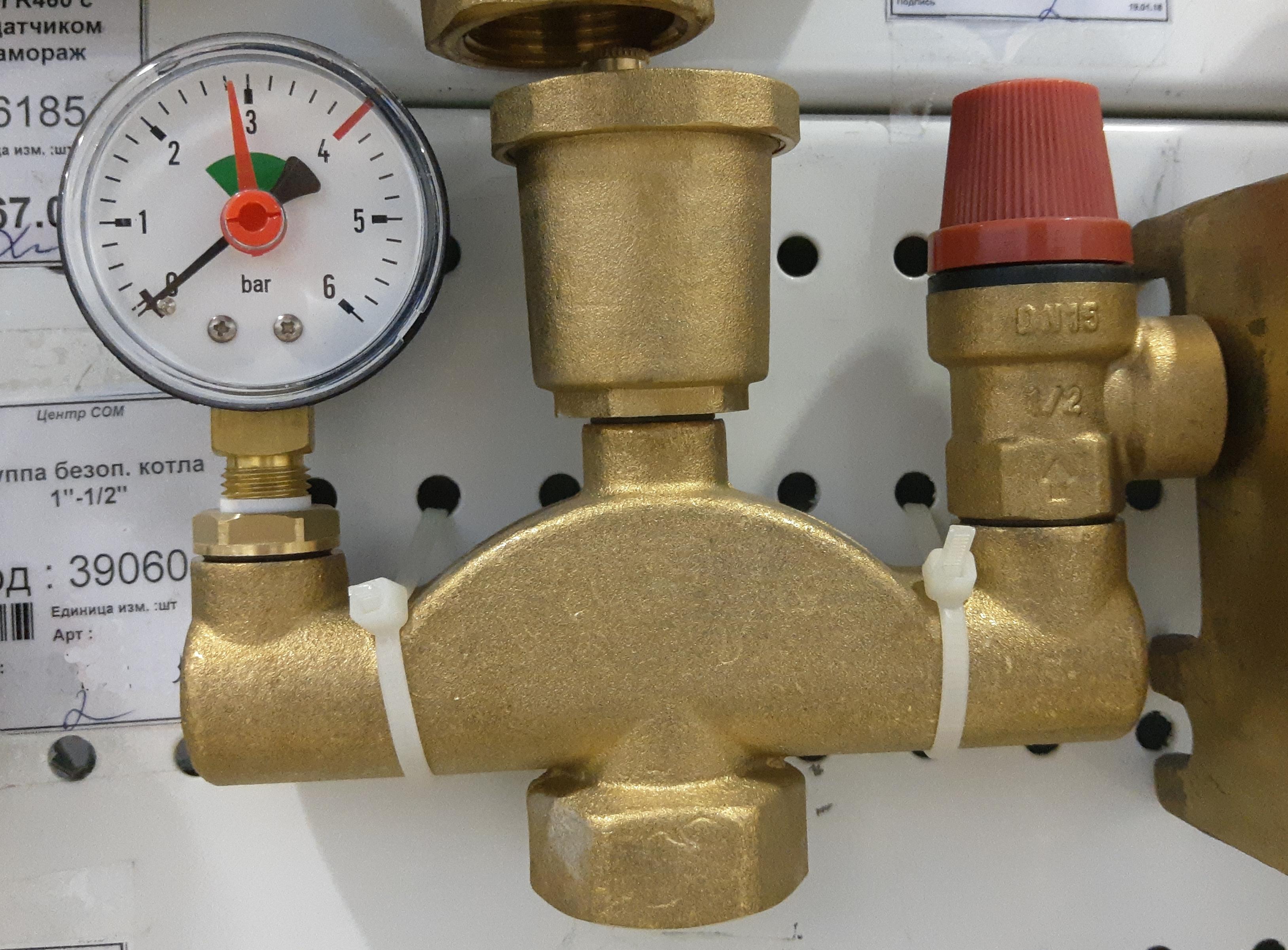 Установка группы безопасности котла в закрытую систему отопления