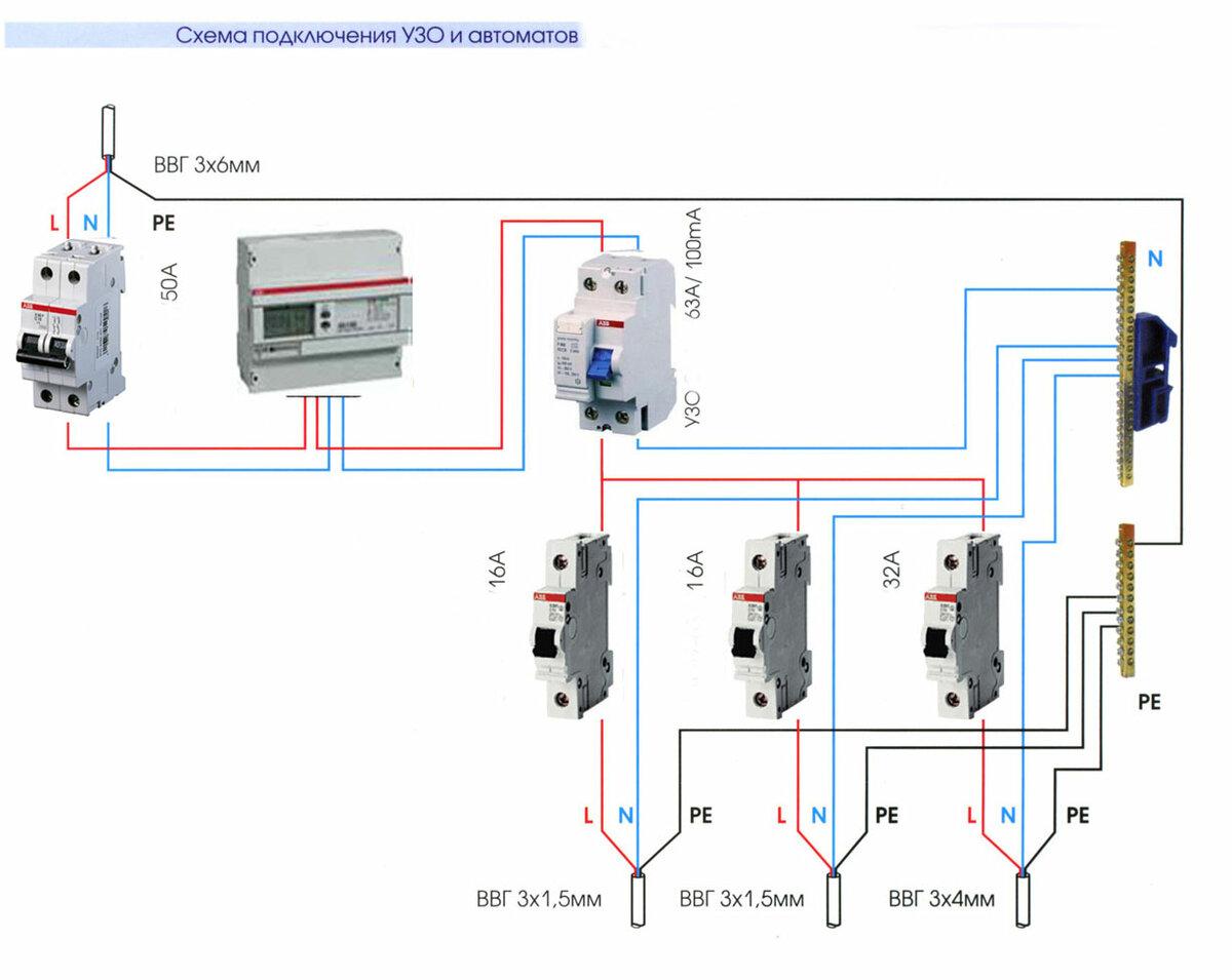 Схема подключения узо без заземления: можно ли подключить в однофазной сети