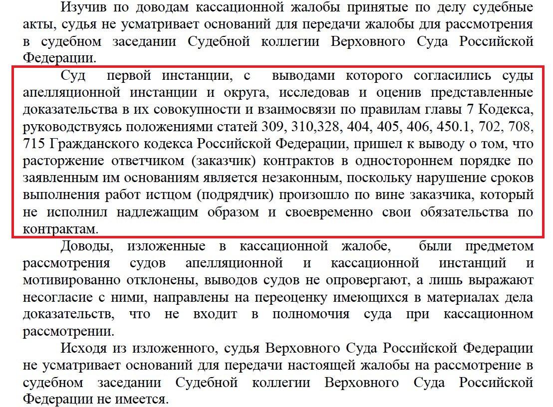 Порядок расторжения договора в одностороннем порядке