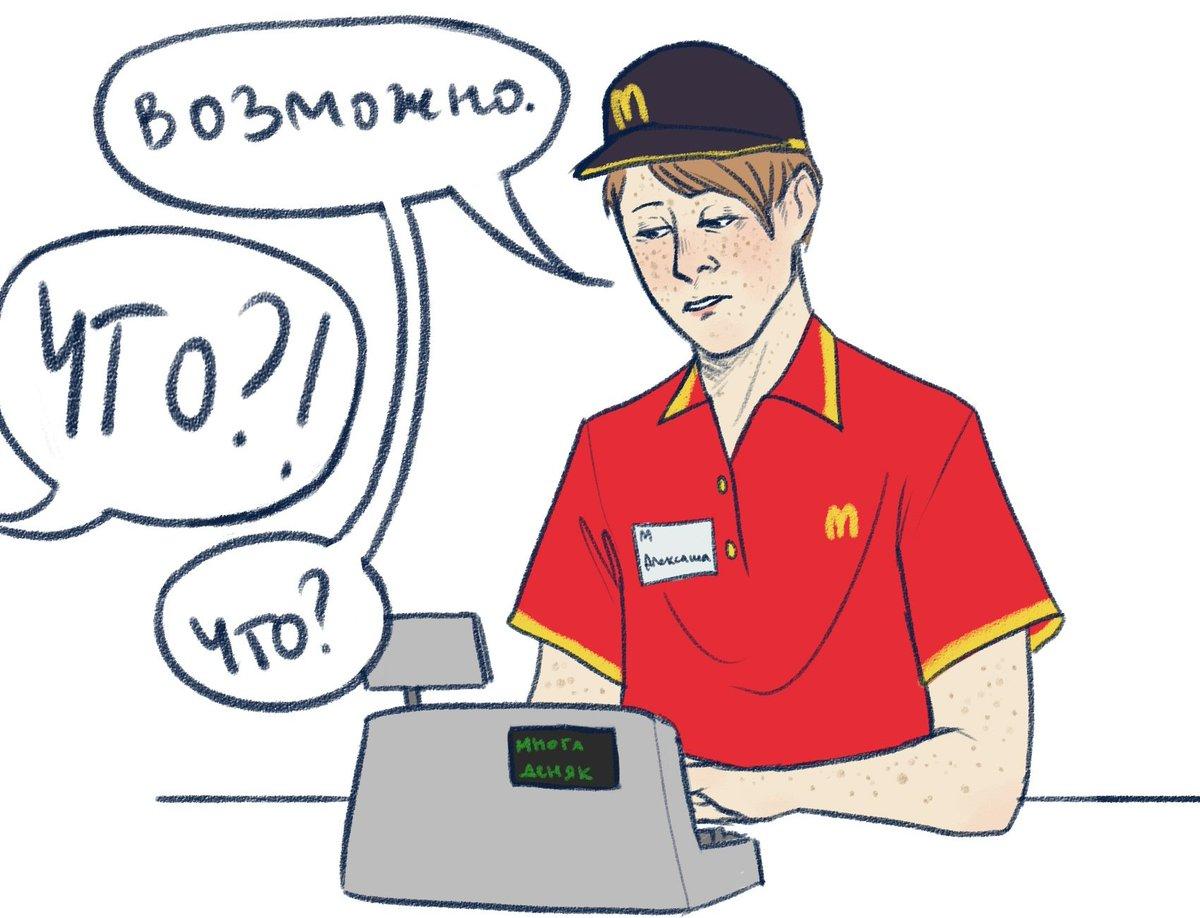 13 вещей, которые следует знать о макдональдсе