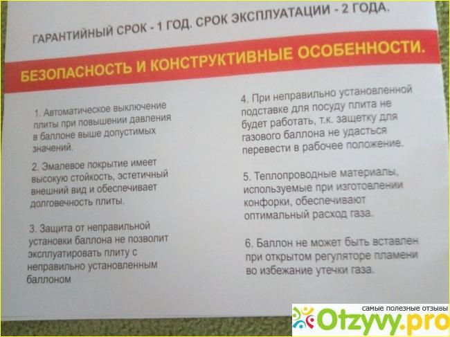 Срок службы газовых труб в многоквартирном доме: нормативы и особенности эксплуатации