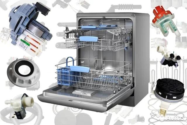 Запчасти для посудомоечных машин: виды, где искать и как выбрать хорошие