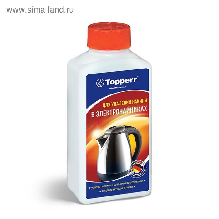 Средство от накипи в чайнике: чем и как почистить электрический чайник от накипи, термопот и кофемашину