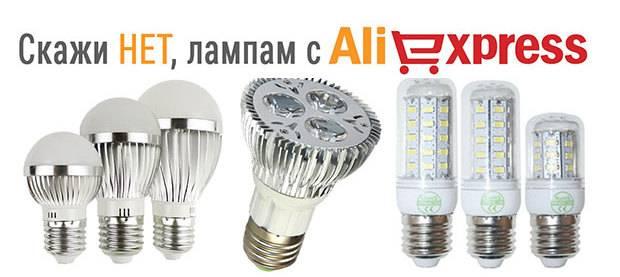 Топ-7 лучших производителей светодиодных ламп