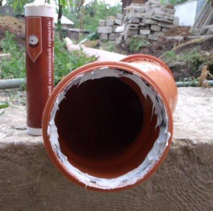 Какой герметик для канализационных труб использовать при монтаже и ремонте?