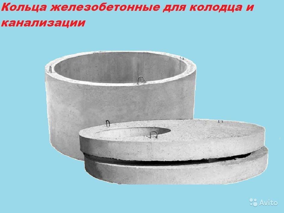 Железобетонные колодцы: советы по выбору колец