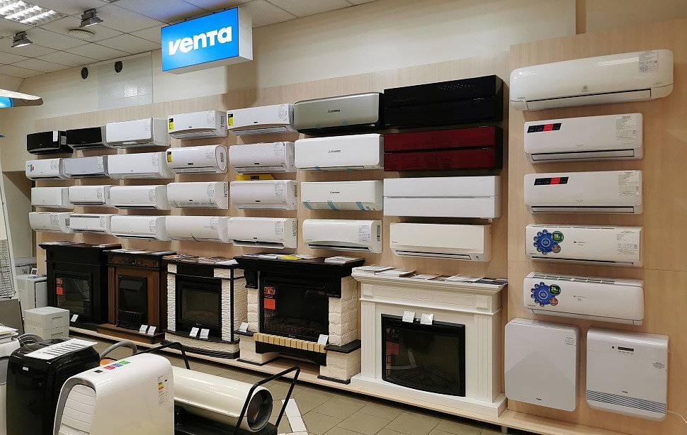 Как правильно выбрать кондиционер для квартиры, дома и офиса