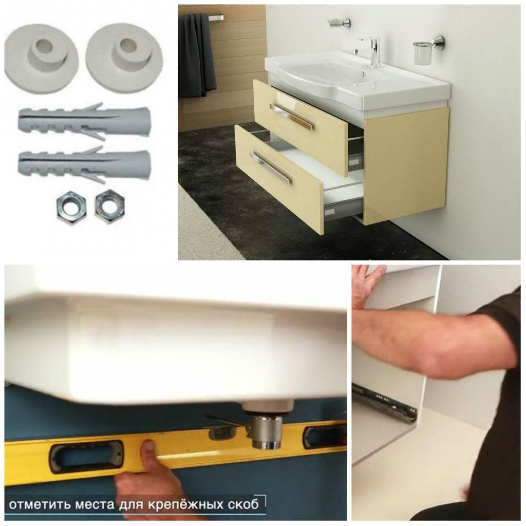 Как установить раковину с тумбой в ванной: выбор места, особенности правильной установки.