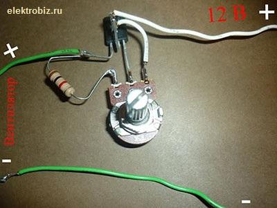 Схемы регуляторов скорости вращения вентилятора на 220 в