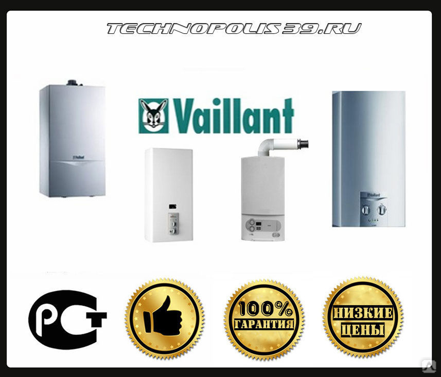 Системы отопления дачных и загородных домов. котлы, газовые колонки, водонагреватели - ремонт, сервис, эксплуатация.   рекомендации по монтажу и установке.