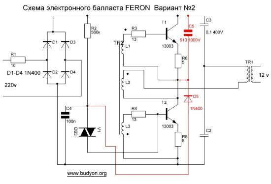 Галогеновые лампы 12 вольт: обзор, характеристики, производители