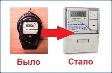 Замена электросчетчика в частном доме