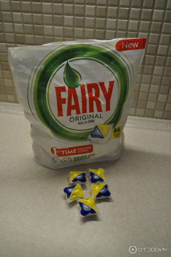 Отзывы о таблетках для посудомоечной машины fairy