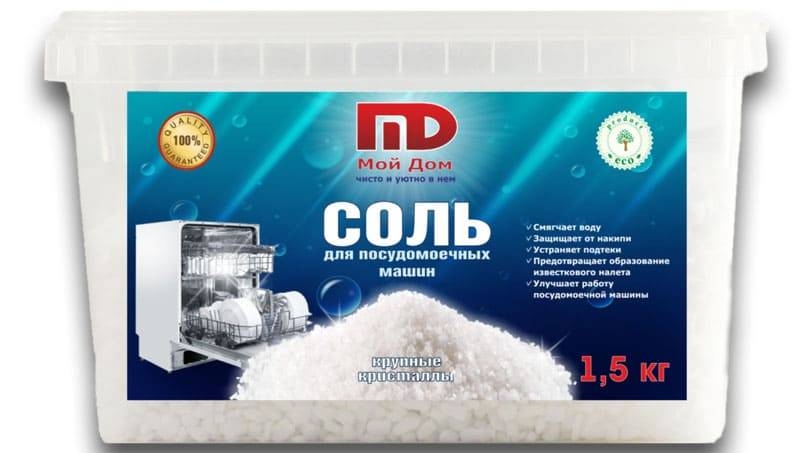 Сколько сыпать соли в посудомоечную машину при первом запуске: советы эксперта