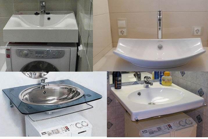Раковина над стиральной машиной 60 фото виды, как выбрать, правильная установка