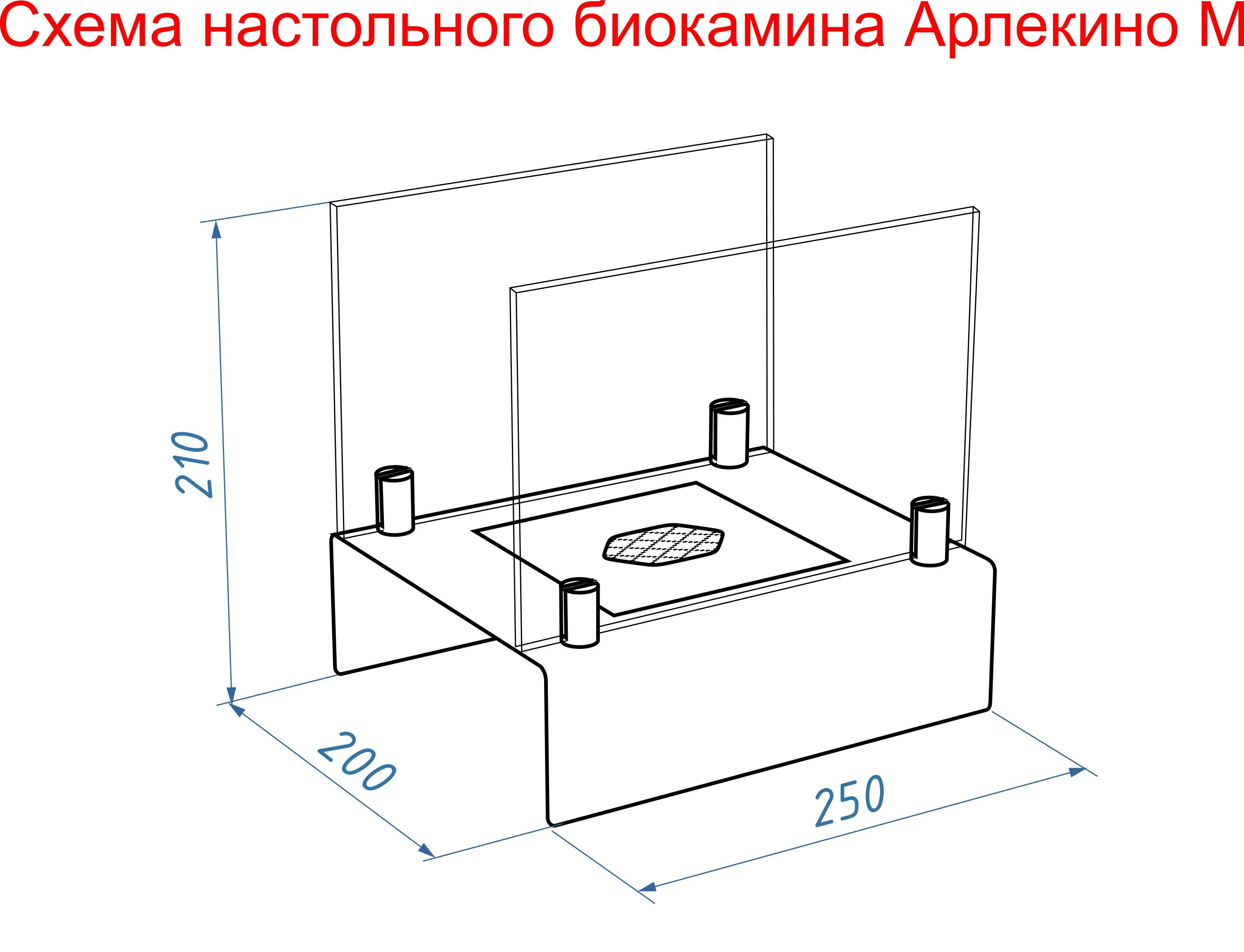 Биокамин своими руками: чертежи, пошаговая инструкция с фото