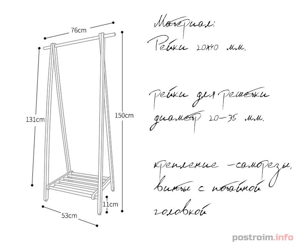 Деревянная напольная вешалка для одежды своими руками: креативные идеи + инструктаж по сборке