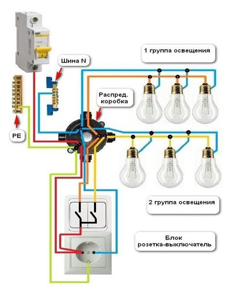 Как подключить выключатель с розеткой