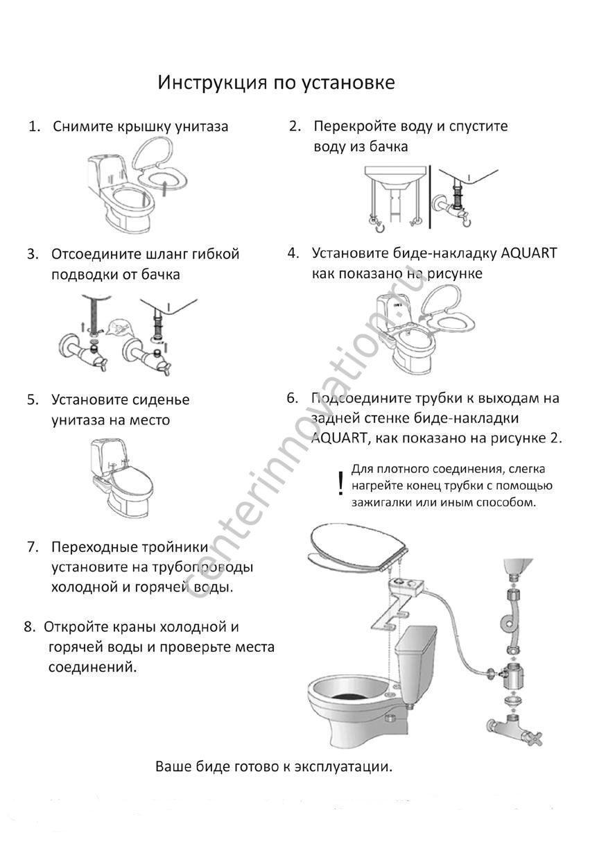 Крепление бачка к унитазу: особенности внутреннего механизма разных типов бачков