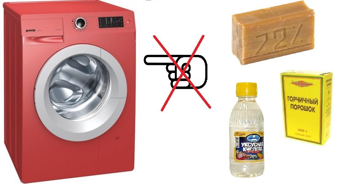Чем можно заменить стиральный порошок и постирать вещи
