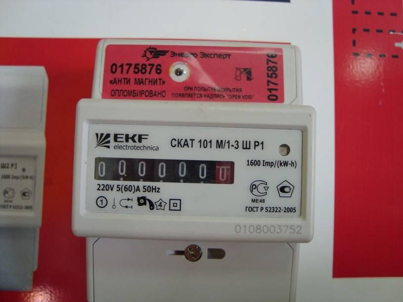 Как выглядит пломба на электросчетчике - всё о электрике