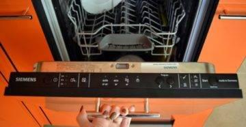 Встраиваемая посудомойка siemens sr64e000ru