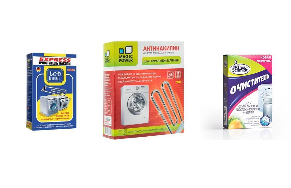 Средства для чистки стиральной машины: топ лучших готовых средств и народные методы