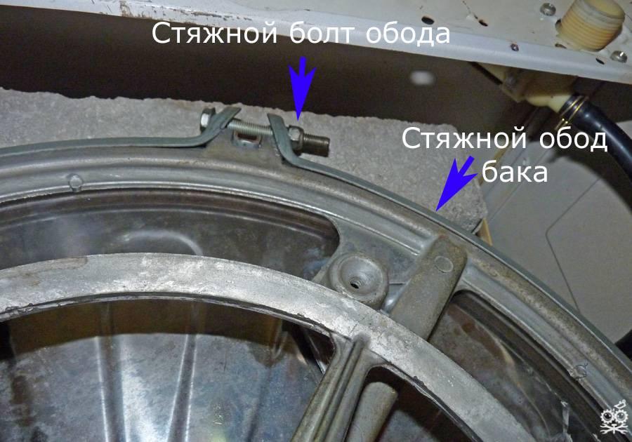 Замена подшипника в стиральной машине индезит: последовательность действий и другие рекомендации