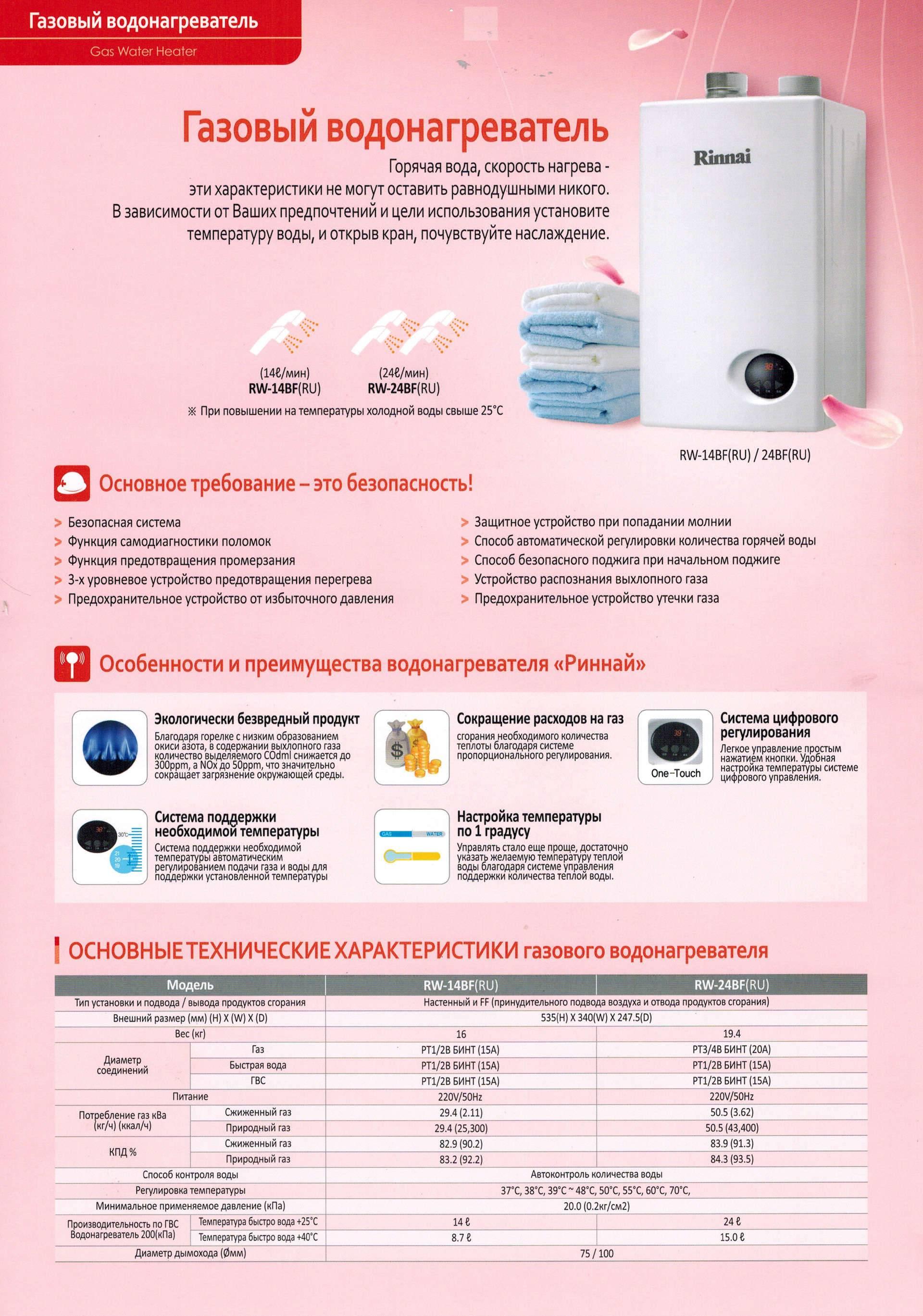 При нагреве воды в водонагревателей повышается давление