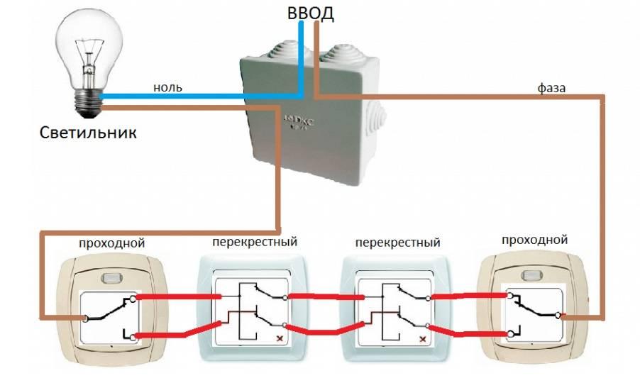 Схема подключения проходного выключателя: советы и пошаговое описание монтажных работ (125 фото + видео)