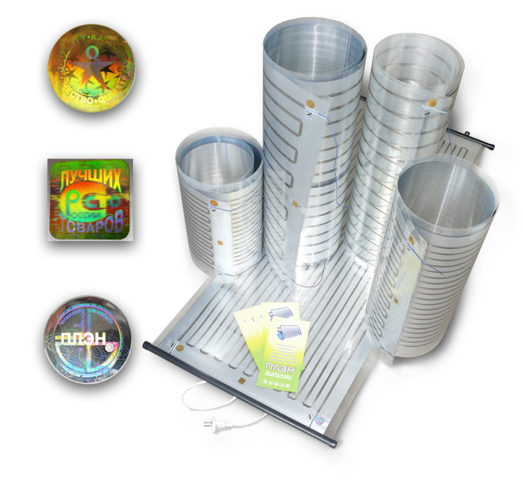 Система отопления плэн: инфракрасное отопление