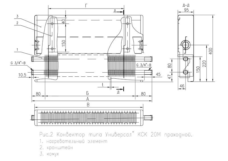 Конвектор кск-20 универсал: характеристики, отзывы