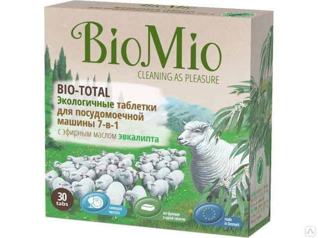 Плюсы и минусы таблеток био мио (biomio) для посудомойки — расписываем по пунктам
