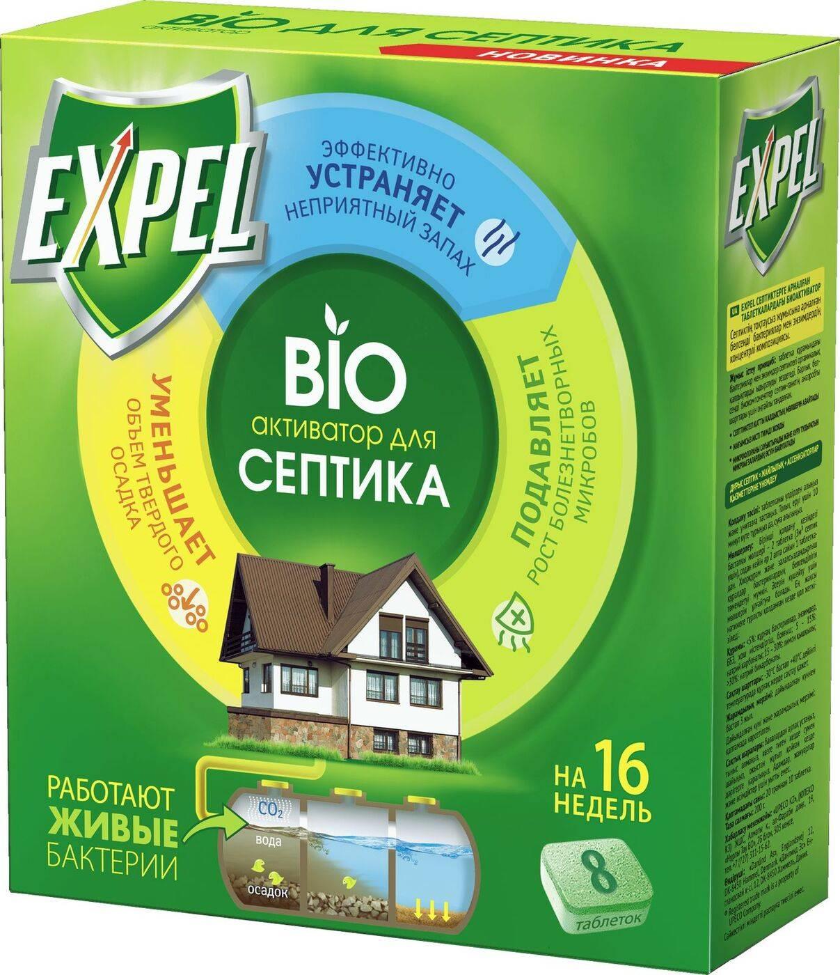 Обзор различных биологических средств для выгребных ям: бактерии на страже чистоты