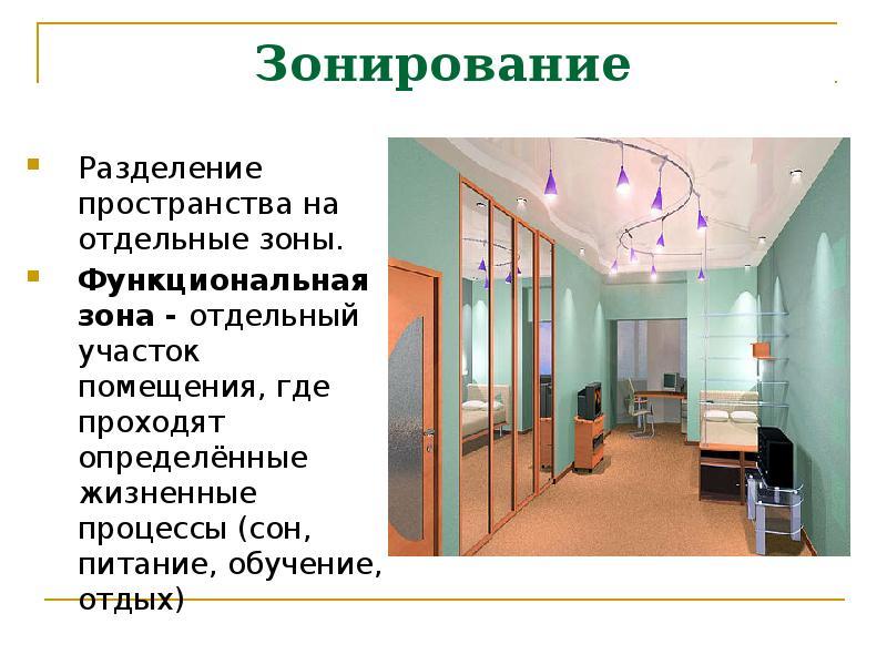 75 идей дизайна и интерьера офиса на фото