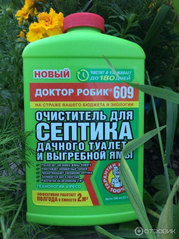 Бектериальная и механическая чистка сливных ям