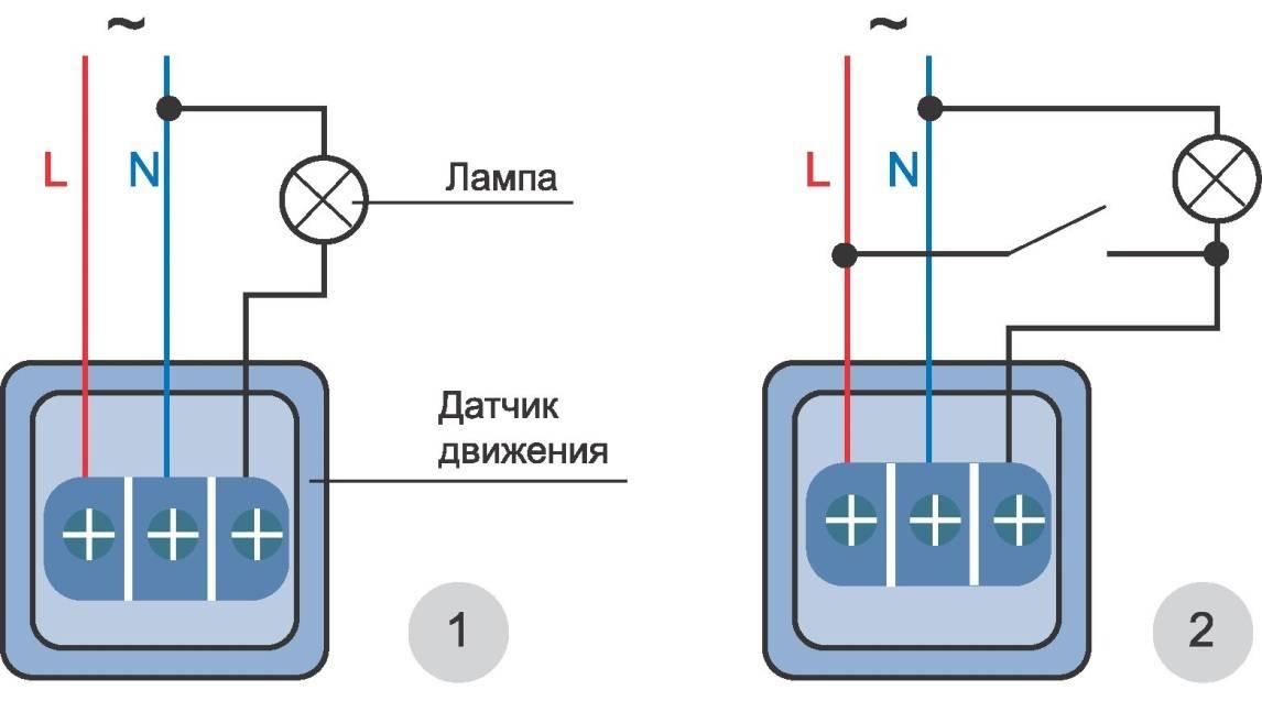 Подключение датчика движения через выключатель