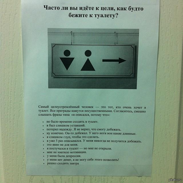 Как бесшумно ходить в туалет при поносе