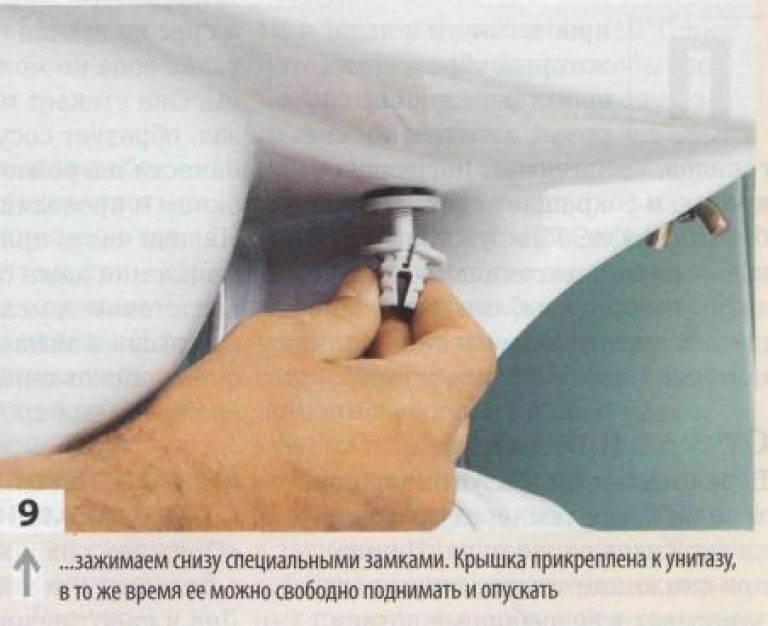 Как прикрепить крышку к унитазу