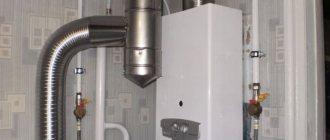 Как усилить тягу в дымоходе газовой колонки?