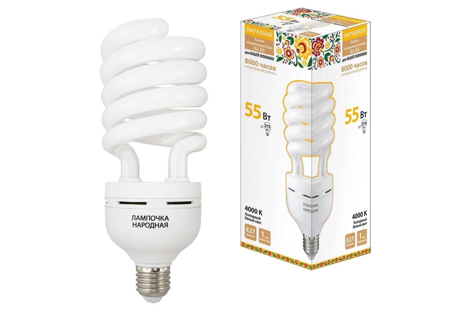 Светодиодная или люминесцентная лампа что лучше