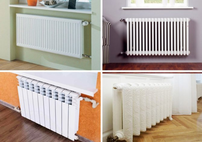 Как выбрать радиаторы отопления для квартиры и частного дома: советы специалистов