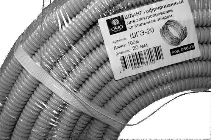 Выбор пластиковой гофры для кабеля и электропроводки